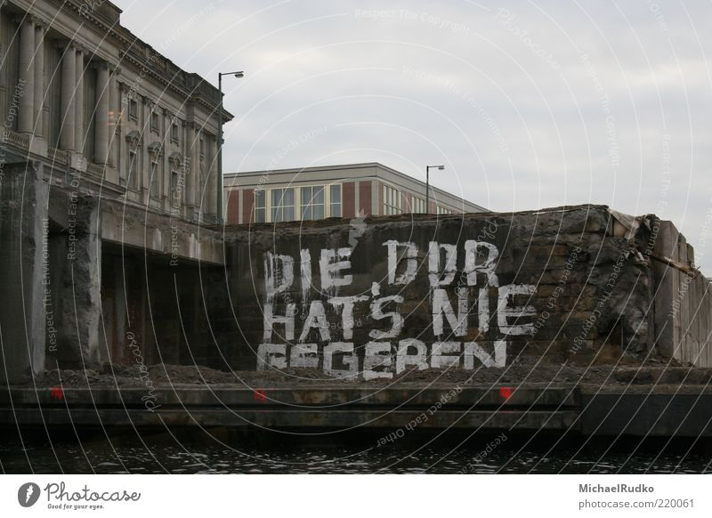 The GDR never existed Street art Germany Europe Wall (barrier) Wall (building) Concrete Graffiti Society Politics and state Protest Town Decline Past Transience