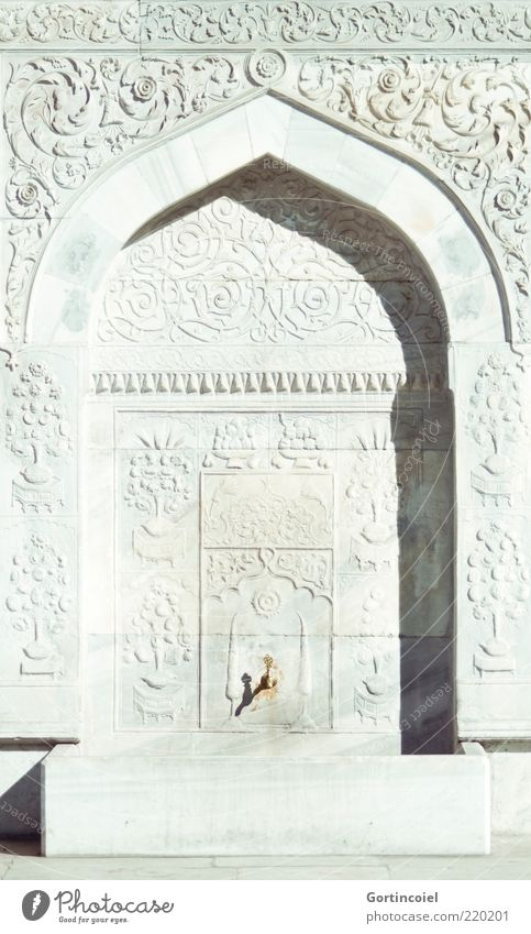 well Facade Ornament Bright Well Tap Near and Middle East Colour photo Exterior shot Pattern Structures and shapes Light Shadow Sunlight Watering Hole Deserted