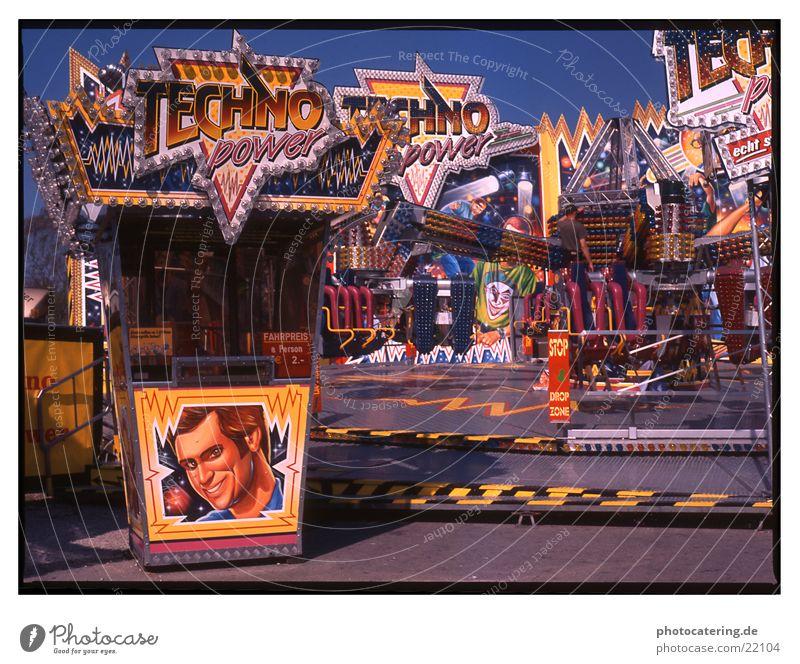 techno Techno Fairs & Carnivals Yellow Multicoloured Stagnating Empty House of worship fair Kärwa carousel Light