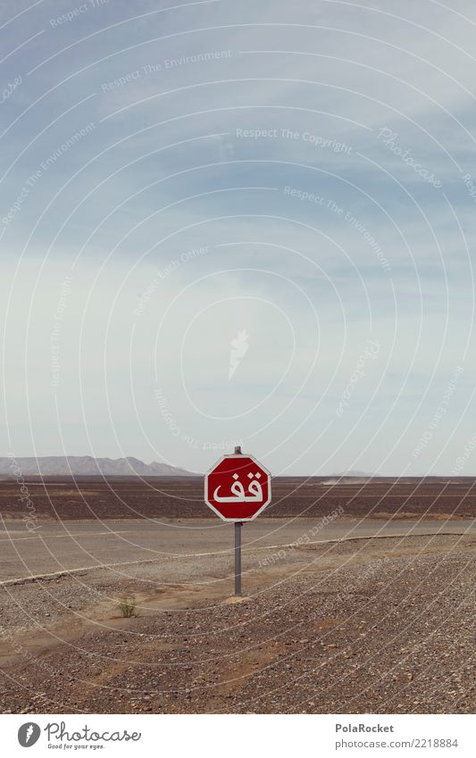 #A# STOP, or something... # Landscape Esthetic Signs and labeling Stop Stop sign Arabia Desert no man's land Plain Steppe Foreign countries Foreign language