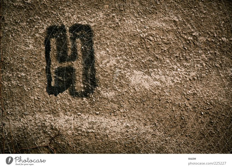 H as in Hanswurst Wall (barrier) Wall (building) Characters Graffiti Old Retro Brown Letters (alphabet) Stone wall Plaster Daub Typography Handwriting Freehand
