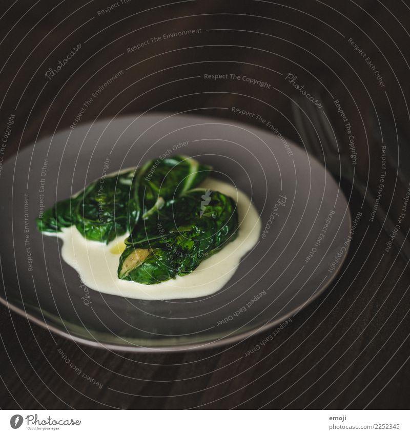 Green Dark Nutrition Delicious Dinner Vegetarian diet Lunch Slow food Specialities