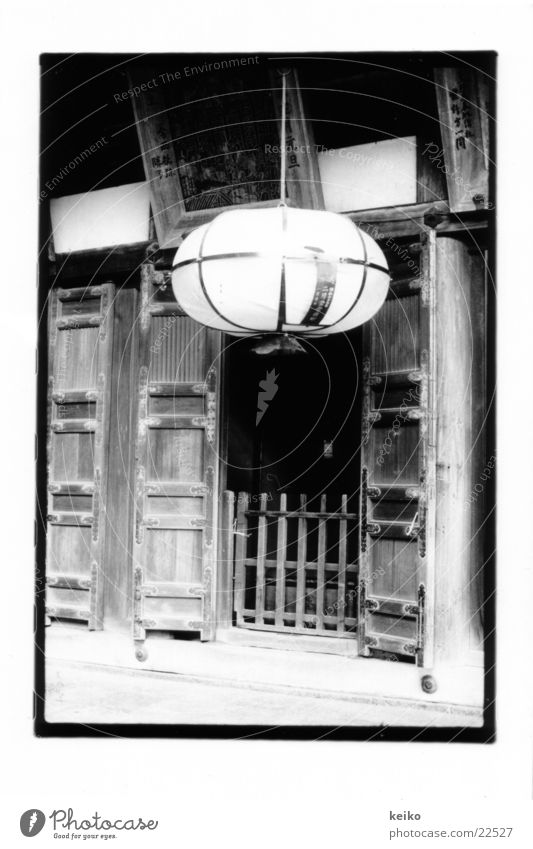 Lamp Success Japan Kyoto