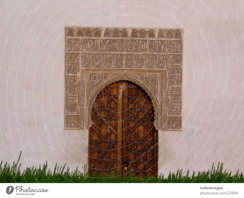 Architecture Andalucia Ornament Religion and faith Islam House of worship Horseshoe Granada Alhambra Moorish