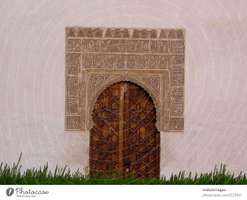door Moorish Alhambra Granada Ornament Horseshoe Islam House of worship Arch Architecture
