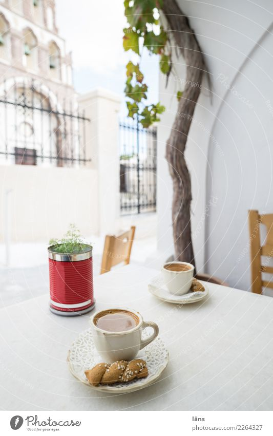 cafe Dough Baked goods Beverage Hot drink Coffee Plate Cup Vacation & Travel Tourism Old town House (Residential Structure) Church Wall (barrier)