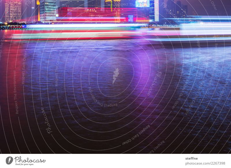Trace of light Town Navigation Passenger ship Ferry Movement Shanghai China Mobility eMobility Colour photo Multicoloured Exterior shot Deserted