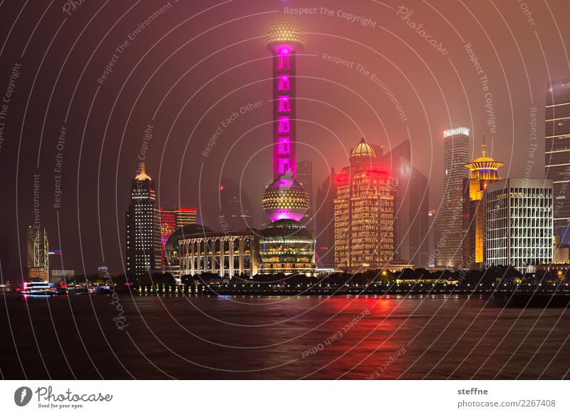 . Town Skyline Overpopulated Exceptional China Shanghai Multicoloured Neon light Pu Dong Colour photo Exterior shot Deserted Copy Space bottom
