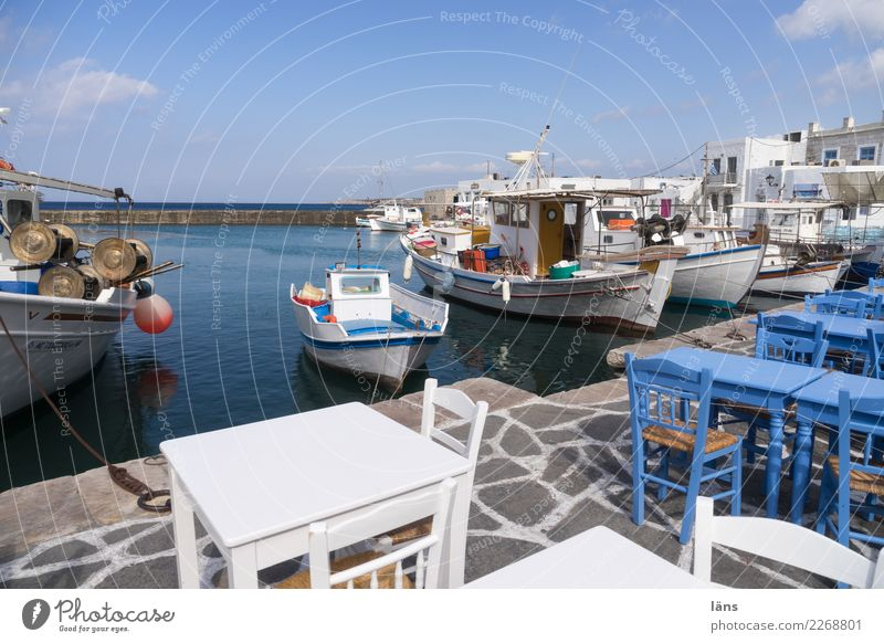 Vacation & Travel Water Clouds Coast Building Tourism Table Beautiful weather Chair Harbour Restaurant Greece Small Town Fishery Port City Maritime
