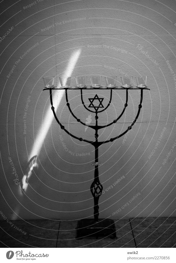 enlightenment Wall (barrier) Wall (building) Menorah-im Metal Illuminate Stand Large Unwavering Hope Religion and faith Future Heavy Star of David Candlestick