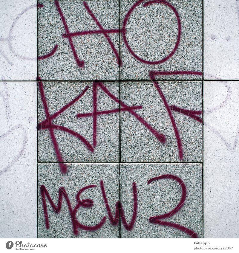 Graffiti Gray Wall (barrier) Sign Street art Capital letter