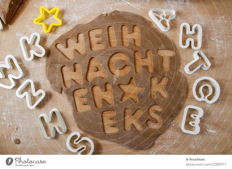 Christmas & Advent Brown Characters Letters (alphabet) Candy Cooking Baked goods Dough Cookie Christmas biscuit Baking Gingerbread cookie cutter