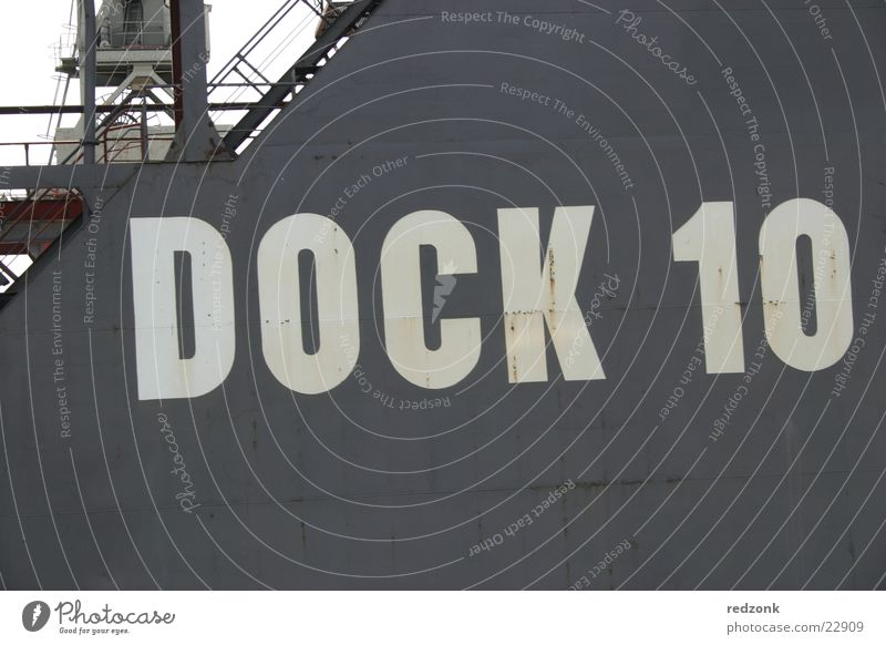 Dock 10 Watercraft Jetty Ocean Steamer Gray White Electrical equipment Technology Harbour Hamburg Shipyard Industrial Photography Floating dock Dry dock