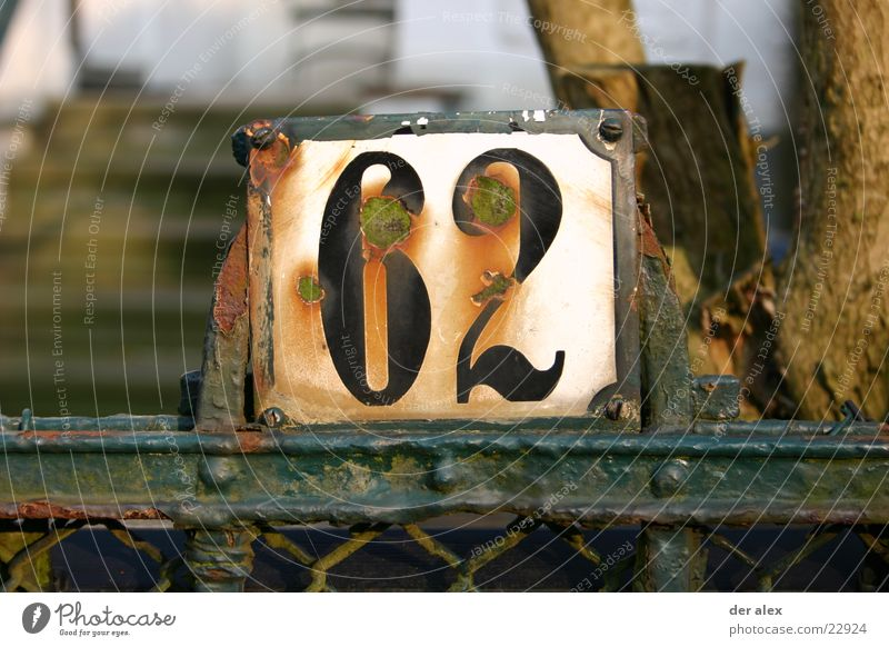 Garden Signs and labeling Digits and numbers Living or residing Rust Fence Enamel House number