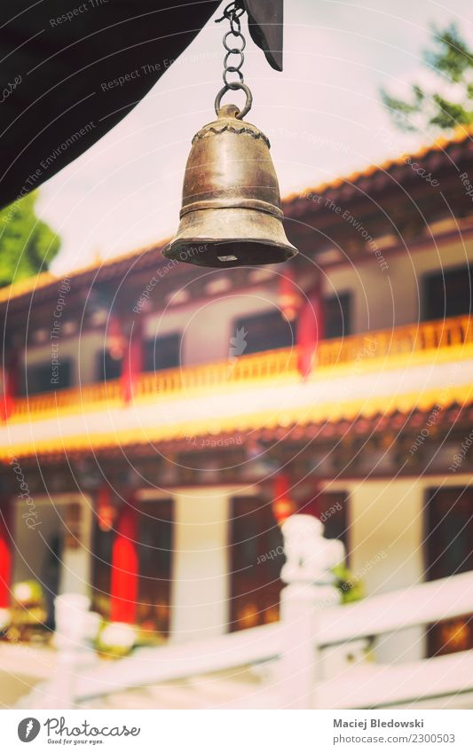 Color toned picture of a temple bell, China. Meditation Decoration Retro Compassion Grateful Serene Modest Religion and faith Tradition Desire Time Temple Asia