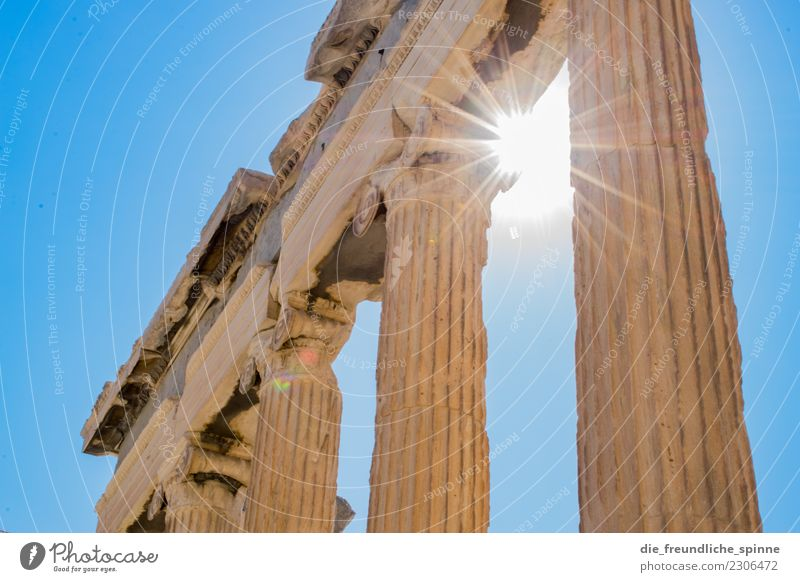 Acropolis & Erechtheum Vacation & Travel Tourism Far-off places Sightseeing Summer Sun Art Sculpture Architecture Cloudless sky Beautiful weather Warmth Athens