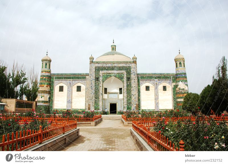 Islamic mosque Tourism Culture Landscape Plant Sky Clouds Rose Garden Church Building Architecture Old Historic Green White Religion and faith Tradition Mosque