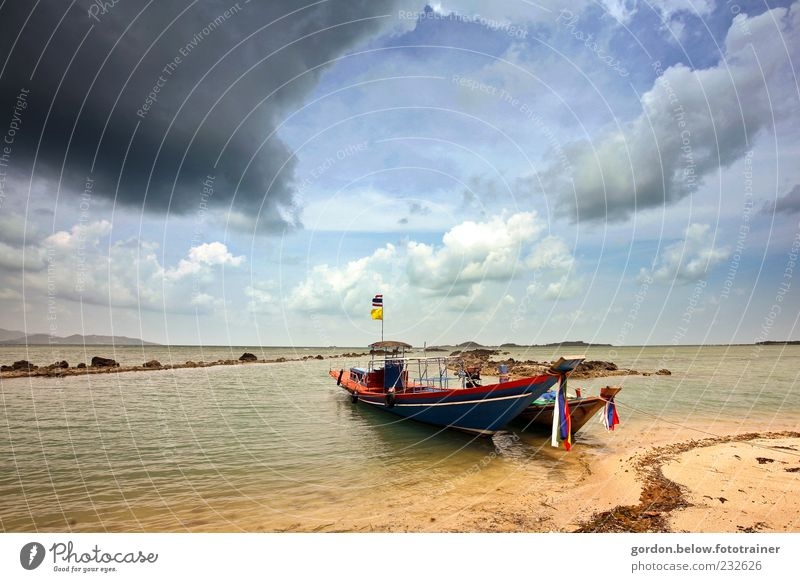 Sky Blue Water Sun Summer Ocean Beach Clouds Far-off places Yellow Relaxation Landscape Freedom Watercraft Waves Wind