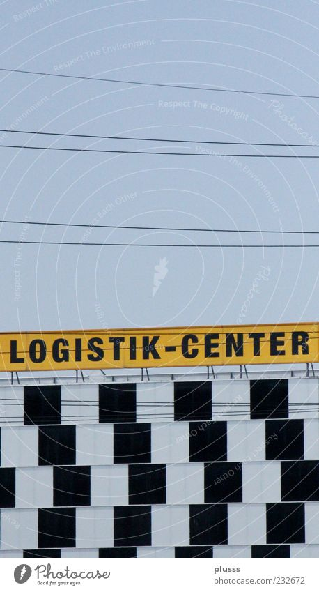 optical illusion Logistics Deception Colour photo Exterior shot Pattern Deserted Day Contrast Central perspective Square Logo Letters (alphabet) Word
