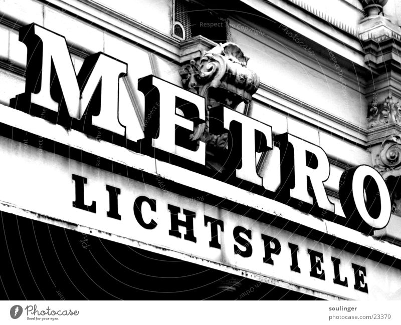 light plays Vienna Cinema Monochrome Zoom effect Leisure and hobbies Film industry Underground
