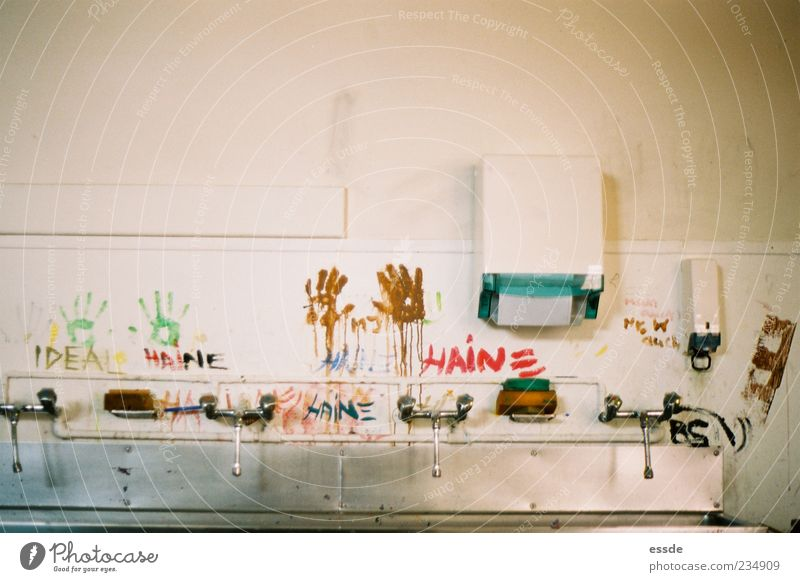 haine Deserted Wall (barrier) Wall (building) Sink Metal Dirty Rebellious Multicoloured Uniqueness Protest Revolt Colour photo Interior shot Daub Imprint Hand