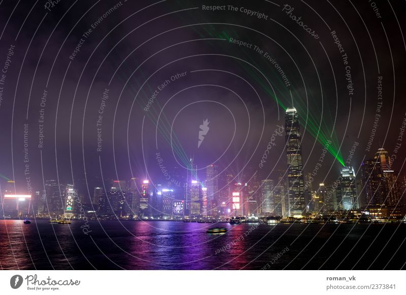 Hong Kong at night House (Residential Structure) Tall Modern Hongkong Skyline Laser show Haze River Bay Light Sea of light Advertising Night City Multicoloured