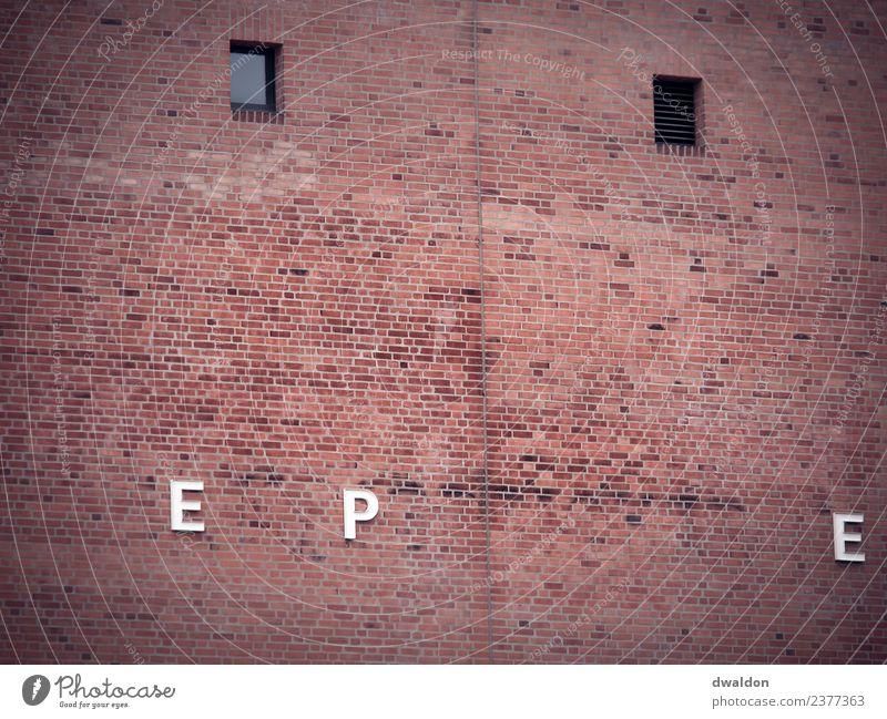 Elbphilharmonie (Memory) Architecture Theatre Culture Event Stage Opera house Listen to music Old Hamburg Elbe Philharmonic Hall Brick Attic Colour photo