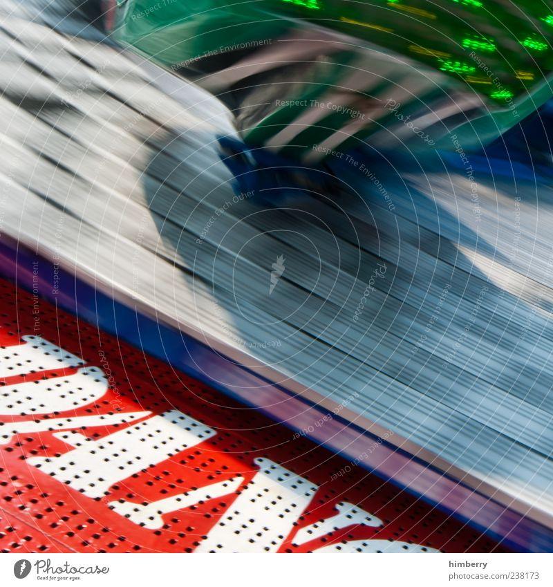 Blue Green Red Movement Culture Fairs & Carnivals Motion blur Theme-park rides