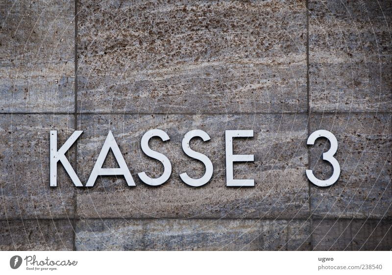 Wall (building) Berlin Gray Stone Wall (barrier) Metal Brown 3 Marble Characters Digits and numbers Kiosk