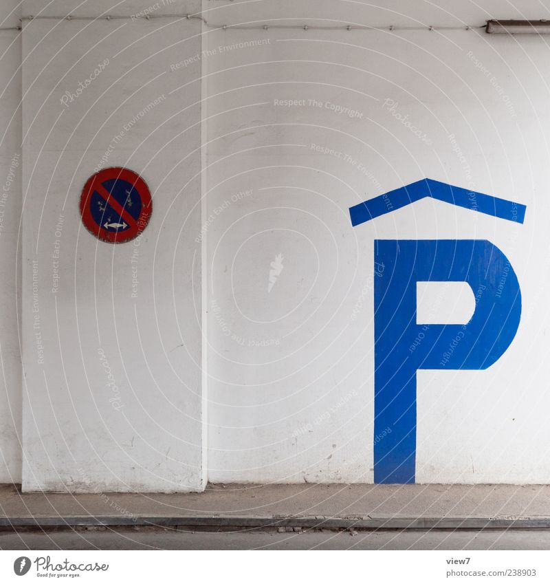 multi-storey car park House (Residential Structure) Industrial plant Parking garage Architecture Wall (barrier) Wall (building) Facade Concrete Sign