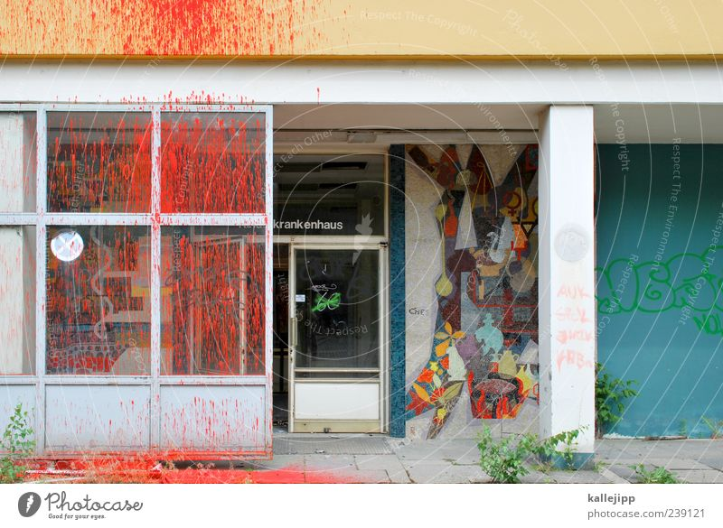 children's hospital Doctor Building Architecture Wall (barrier) Wall (building) Door Red Inject Mosaic Graffiti Broken Front door Colour photo Multicoloured