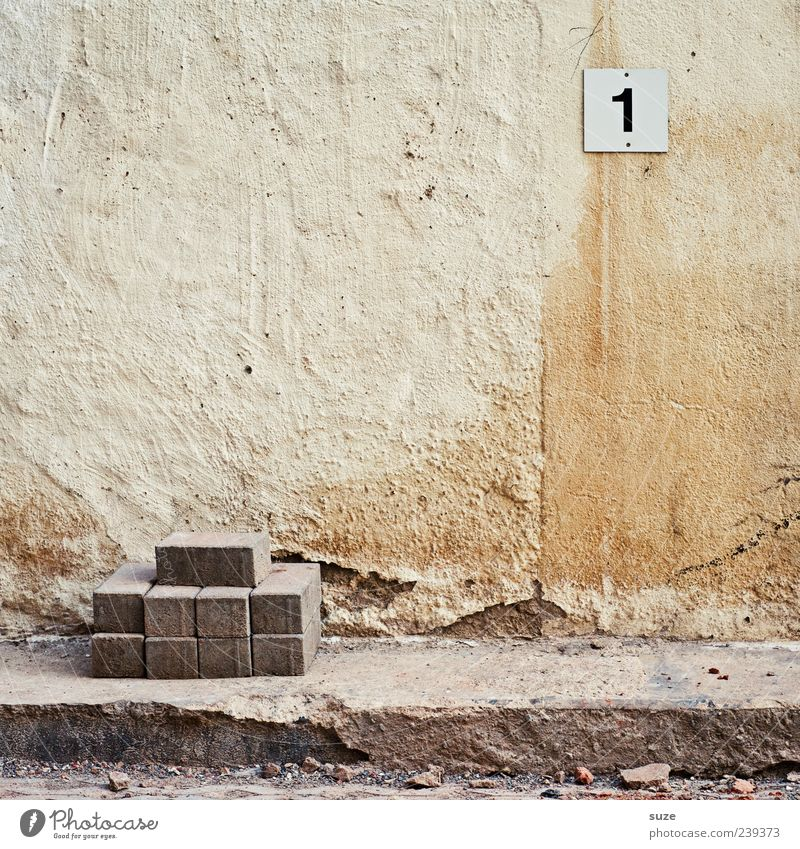 substitutes' bench Success Work and employment Workplace Construction site Craft (trade) Wall (barrier) Wall (building) Stone Sign Digits and numbers