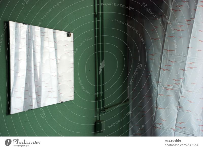 White Green Cold Room Cable Bathroom Protection Mirror Expressionless Drape Shower (Installation) Mirror image Electrical equipment Shower curtain