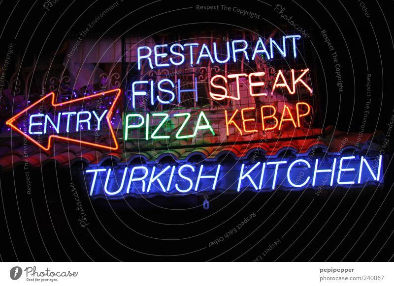 meal Fish Nutrition Fast food Restaurant Characters Arrow Illuminate Multicoloured Exterior shot Detail Night Light Light (Natural Phenomenon) Long exposure