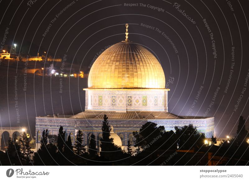 Dome of the Rock in Jerusalem at Night West Jerusalem Israel Downtown Old town Manmade structures Building Architecture Tourist Attraction Landmark