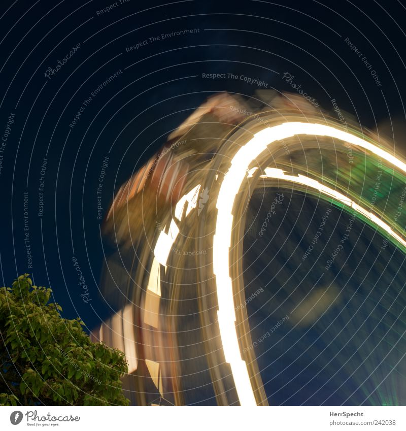 Speed Historic Rotate Fairs & Carnivals Landmark Tourist Attraction Vienna Partially visible Section of image Rotation Ferris wheel Tracer path Amusement Park