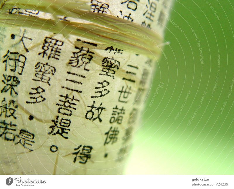 Nature Green Calm Paper Characters Peace Asia Decoration Letters (alphabet) China Typography Pressure Printed Matter Chinese Calligraphy
