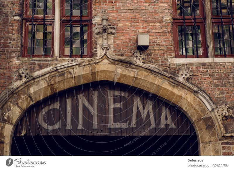 cinema Leisure and hobbies Cinema House (Residential Structure) Manmade structures Building Architecture Wall (barrier) Wall (building) Facade Window Door Old