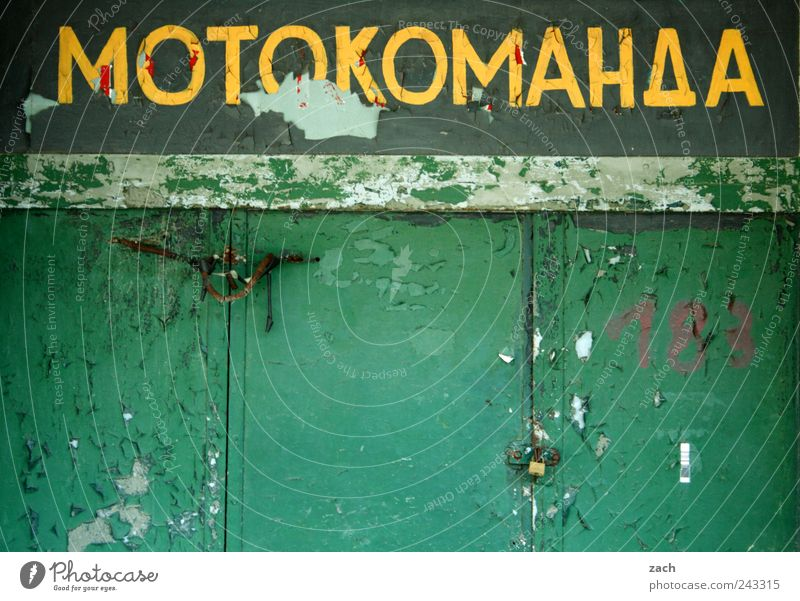 Motokomanda House (Residential Structure) Ruin Wall (barrier) Wall (building) Garage Car Motorcycle Wood Sign Characters Digits and numbers Ornament
