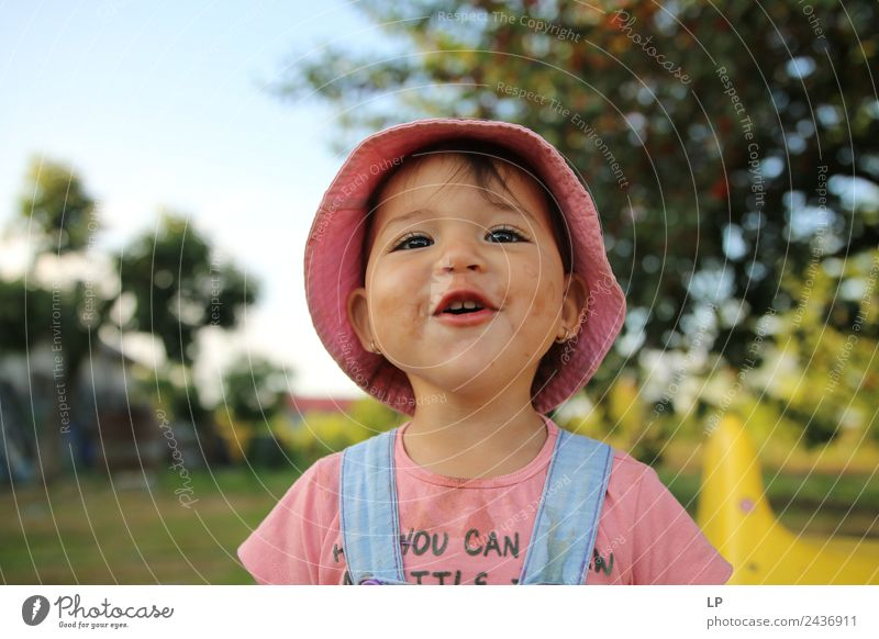 I am singing to you Parenting Education Kindergarten Child Apprentice Academic studies Human being Parents Adults Brothers and sisters Family & Relations