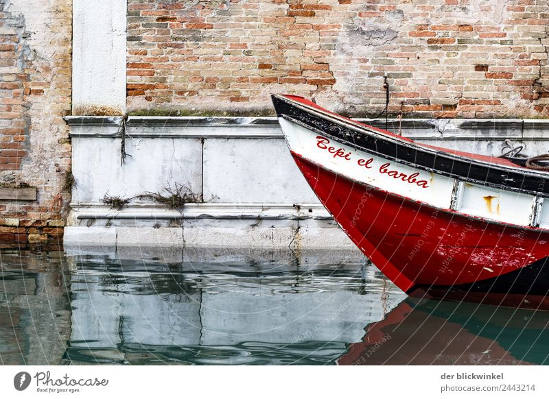 Bepi el Barba .... something with a beard! Vacation & Travel Tourism Water Venice Italy Europe Town Wall (barrier) Wall (building) Facade Motorboat Rowboat