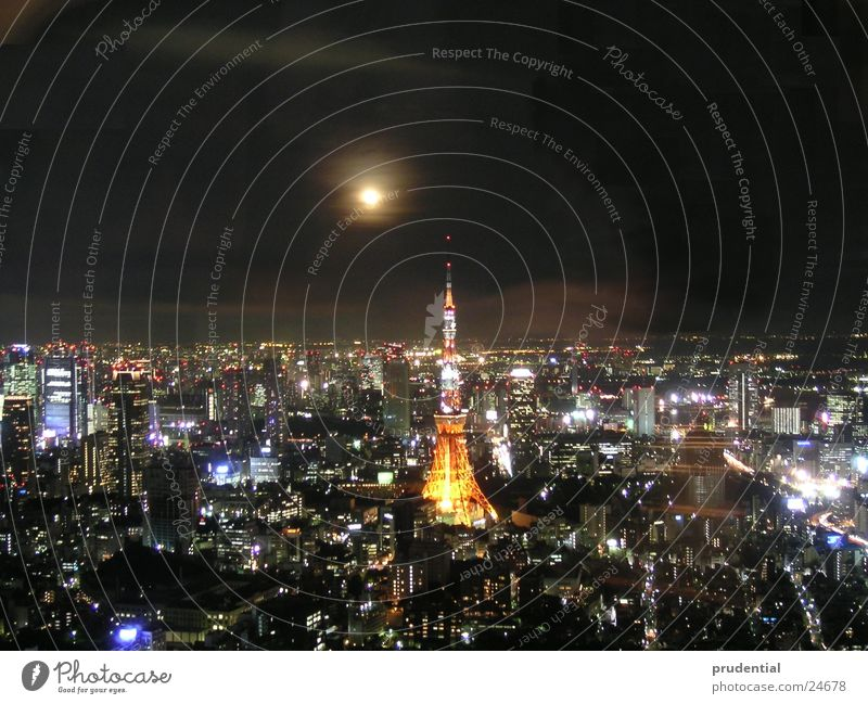 Japan Success Asia Tokyo City Full  moon
