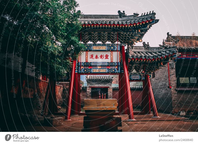 Temple Gubeikouzhen China Asia Village Deserted Gate Manmade structures Architecture Roof Tourist Attraction Monument Joss sticks Stone Wood Smoke Old Esthetic