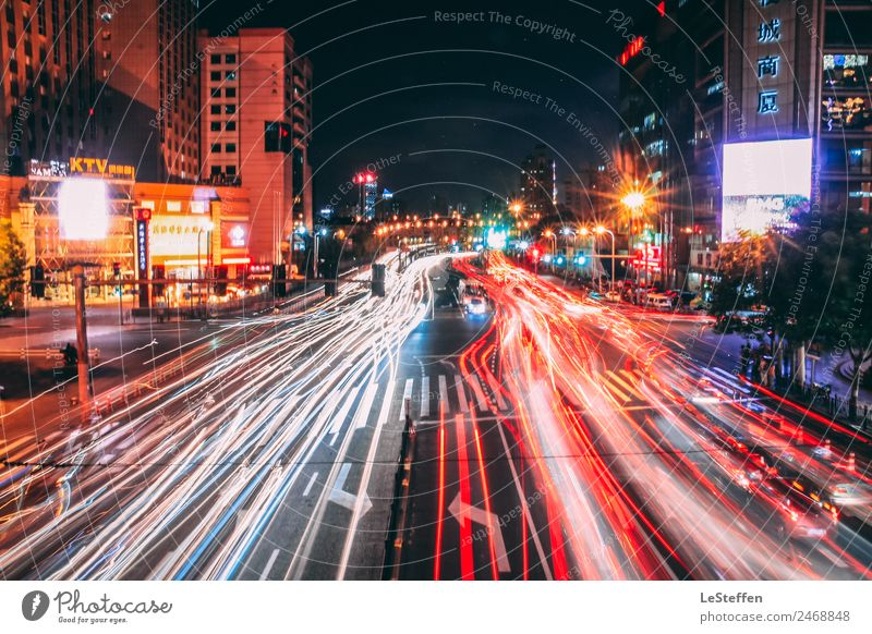 busy street of Shanghai China Town Downtown High-rise Transport Passenger traffic Motoring Street Crossroads Car Observe Movement Driving Hunting Illuminate
