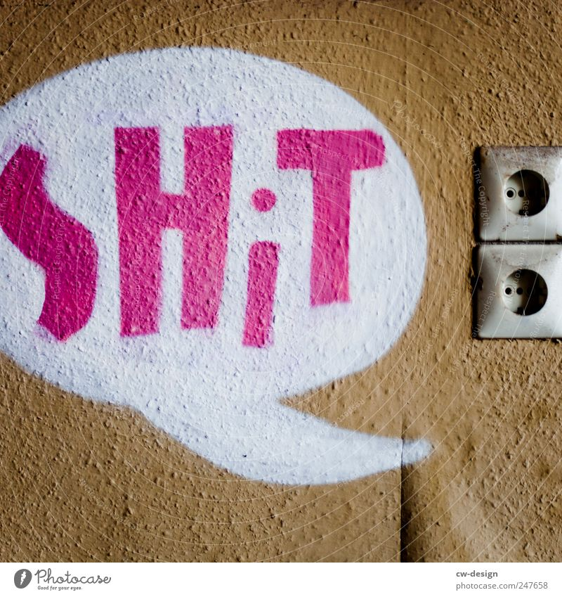 $H!T Technology Energy industry Socket Electricity Sign Characters Signage Warning sign Graffiti Arrow Rebellious Trashy Brown Emotions Moody Judicious Thrifty
