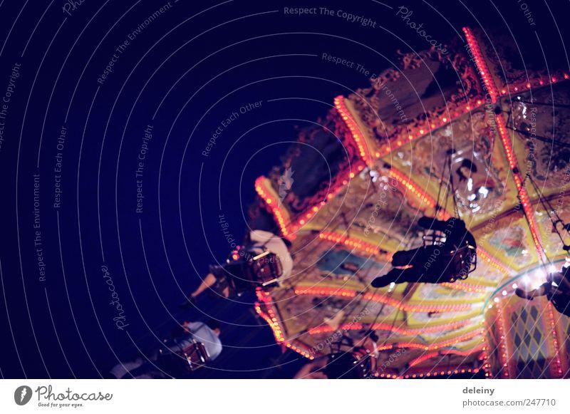 Human being Joy Life Freedom Fairs & Carnivals Joie de vivre (Vitality) Senses Carousel