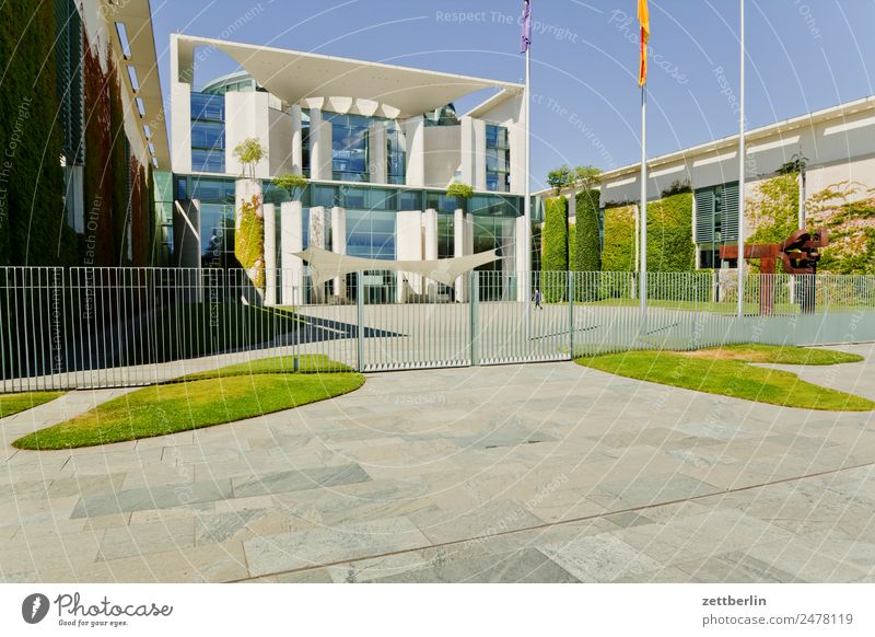 Willy-Brandt-Straße 1, 10557 Berlin, Germany Federal Chancellery Architecture Front side Front view Entrance Facade German Flag Federal eagle Capital city