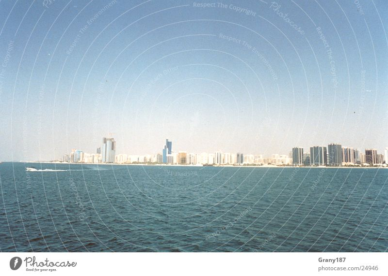 Water City Vacation & Travel Success Large High-rise Skyline Poster Copy Space Advertising executive Abu Dhabi