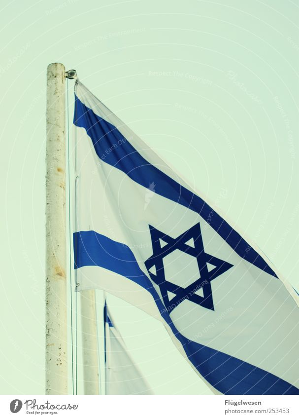 Go Israel! Landmark Star of David Flag Judaism Israeli Colour photo Exterior shot Deserted Copy Space top Day Bright background Ensign Blow Near and Middle East