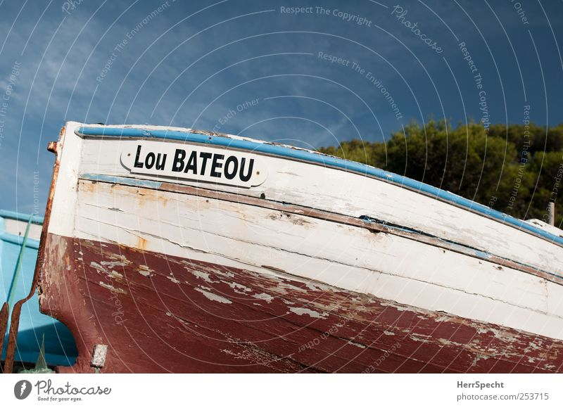 Lou Bateou Beach Fishing boat Blue Red White Wood Dye Varnish Flake off Old Rust Rowboat Watercraft Stern Colour photo Exterior shot Deserted Copy Space top